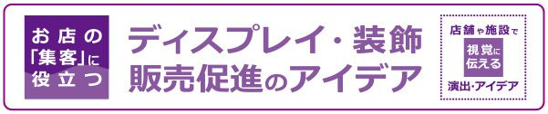 idea-banner