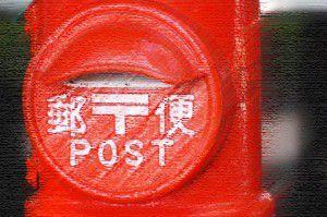 post-photo