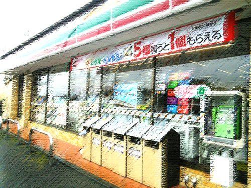 convenience002