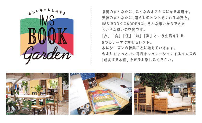 IMS BOOK garden