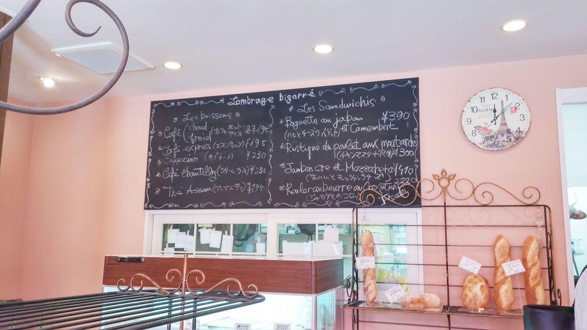 ドリンクとサンドイッチのメニュー表
